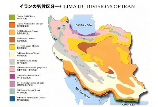 イランの気候区分